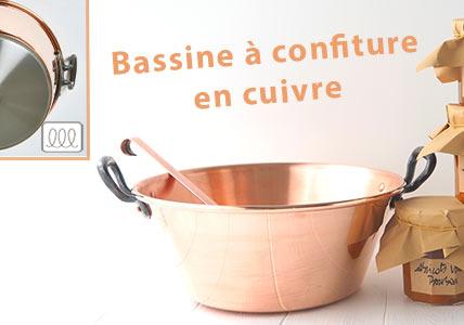 Nouveau ! LA BASSINE A CONFITURE EN CUIVRE POUR L'INDUCTION
